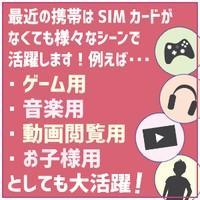 【新品】SoftBank iPhone5s 32GB シルバー Apple ME336J/A iPhone 本体|mobilestation|09