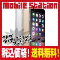 iPhone6 Plus 64GB スペースグレイ 中古 Bランク