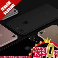 iPhone7 32GB ブラック 新品