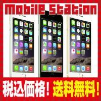 iPhone6 64GB ゴールド 中古 Cランク