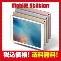 iPad Pro 12-9 128GB ゴールド 訳あり品 ・液晶割れ