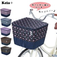 Kawasumi カワスミ 通販/正規品 おすすめ 丈夫 定番 かわいい じてんしゃ チャリ 自転車...
