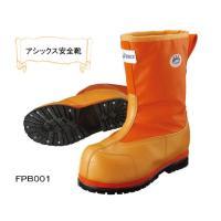 アシックスの防寒仕様の安全靴(半長靴) 筒部裏材には保温性に優れた中綿入キルティングを使用  アッパ...