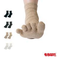 人間を考える足