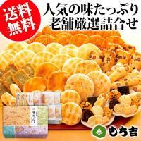 ◆内容 10種56袋 ・餅のおまつり(サラダ味10枚、しょうゆ味10枚、うめざらめ味3枚) ・豆乃餅...