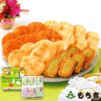 ◆内容 29枚入り ・餅のおまつり(しょうゆ味8枚、えび味9枚) ・豆乃餅(サラダ味7枚) ・ちから...