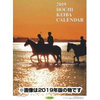 ●カレンダー発売日以降順次発送となりますので、あらかじめご了承ください。  2019年カレンダー  ...