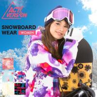 Nスノーボードウェア レディース スキーウェア スノボウェア 上下セット ジャケット パンツ ACTIVERSION 2019-2020
