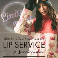 「LIP SERVICE」×『MOCOMOCOTOWN』スペシャルコラボシリーズからスノーボードウェ...