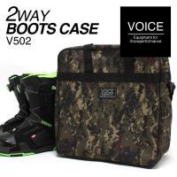 スノーボード スキー ブーツ バッグ ケース【VOICE/VO-502】 スノーボード、スキーブーツ...