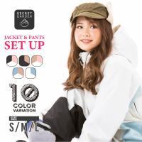 Nスノーボードウェア レディース スキーウェア スノボウェア 上下セット ジャケット パンツ SECRET GARDEN ENJOY 2019-2020 新作