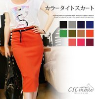 ベルト穴付きで、アレンジ自由自在!! シンプルひざ丈スカートです。  かっこよく上品にコーディネート...