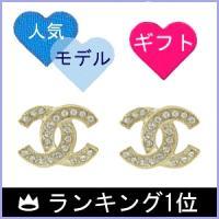 ゴールドカラー×ラインストーンの合わせやすい定番人気のココマーク・ピアスが入荷しました。日本の女性に...
