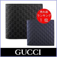 マイクログッチシマ・レザーの二つ折り財布が入荷しました!上質さの感じられるレザーに定番人気の黒/ブラ...