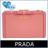 24dc2ee32801 プラダ(PRADA) ピンク 財布 - 価格.com