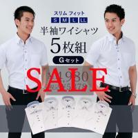 H21 色 ホワイト ◆生地  斜め格子 ◆襟   ワイドカラー ◆台襟  ドゥエボットーニ(2つボ...