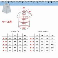 ワイシャツ 半袖 形態安定 単品 5柄 H101-H105 メンズ ピッタリ スリムサイズ S M L 2L ゆったり 大きいサイズ 3L 4L 5L 6L