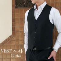 バーテン用のベストに その他の飲食店、制服等に  ◆胸ポケットなし ◆フロント5個ボタン ◆背中側 ...