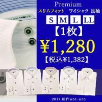 N51 ◆生地ホワイト シャドーストライプ◆襟ワイドカラー ◆台襟ドゥエボットーニ(2つボタン)◆袖...