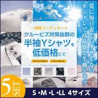 ◆前立  2連ボタンで見た目もかっこよく、肌着がを見えにくく調節できます ◆形態安定 イージーケア ...