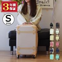 【キャリーバッグ トランクケース S LCC】 ・送料無料 3年保証  ・機内持ち込みサイズ ・4輪...