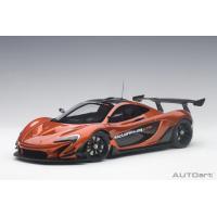 McLaren P1 GTR  1/18スケール オートアート・コンポジットダイキャストモデル  ハ...