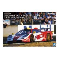 ホワイト&レッドのF1-GTRロングテイル!  マクラーレン F1 GTR(シャシーNo.24R)ロ...