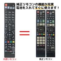シャープ アクオス ブルーレイ BD リモコン GA908PA BD-HDS63 BD-HDS65 BD-HDW63 BD-HDW65  BD-HW51 SHARP AQUOS 代用リモコン