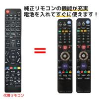 三菱 テレビ リモコン リアル RL18502 RL18501 RL18503 RL18904 RL18901 RL19701 MITSUBISHI REAL 代用リモコン リスタ