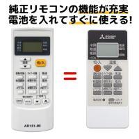 三菱 エアコン リモコン RH151 RH101 霧ヶ峰 MITSUBISHI 代用リモコン