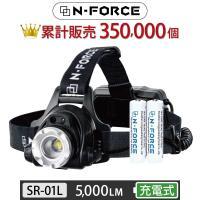 ヘッドライト 充電式 超強力 LED ヘッドランプ 釣り 登山 最強ルーメン アウトドア キャンプ 登山 センサー LEDライト