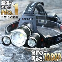ヘッドライト 充電式 LED 釣り ヘッドランプ 夜釣り 登山 防災 最強ルーメン アウトドア キャンプ 登山   作業用ledヘッドライト 懐中電灯