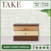 個性的なデザインと異なる木材を使用した3色のコントラストが美しい、3段レターケースです。  奥行き3...
