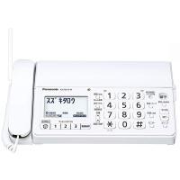 送料無料(一部地域除く) パナソニック おたっくす FAX電話機 KX-PD215-W(KX-PD215DL-W親機のみ、子機なし)留守録 迷惑対策 訳あり(要商品情報確認)特価!