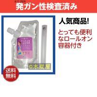 ロールオン容器は液体を入れて、使うための容器です。木酢液クリアを入れてお使いください。 ※木酢液クリ...