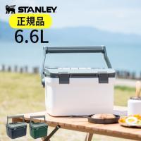 <<関連キーワード>> LUNCH COOLER 6.6L スタンレー クー...