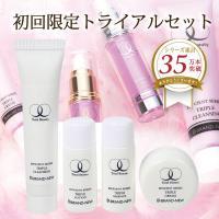 【内容】 トリプルクレンジング(洗顔)15g トリプルローション(化粧水)8ml トリプルエッセンス...