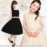 子供ドレス 【マリアン】 ドレス+パールベルト+ヘッドリボンの3点セット / 130 140 150...