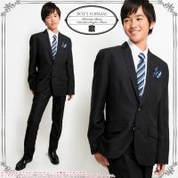 5c03e30d5bf72 フォーマル 卒業式 スーツ 男の子 男の子卒業スーツ5点セット ジュニア 150 160 165cm