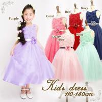 ドレス+コサージュ+リボンベルトの3点セット /110 120 130 140 150 cm ドレス...