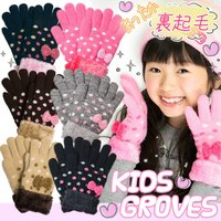 メール便可/ふわふわもこもこのキッズ手袋 ドット柄ニット手袋/グローブ 通園、通学、防寒、雪遊びにも...
