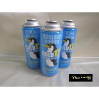 主成分:ハイドロカーボン100%(R600a+R290)冷媒 (フロン 0%) 内容量:1本100グ...