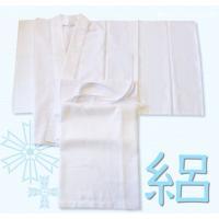 二部式襦袢は上半身の肌襦袢と下半身の裾よけに分かれていて、着崩れが直しやすいのと自分のサイズに丈を合...