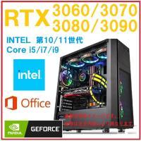 ゲーミングPC RTX3060 3070 3080 Intel CPU搭載 最新モデル Windows10 Microsoft office BTO Core i5 i7 i9 最新