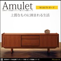 TVボード テレビ台 収納家具 イケア IKEA  ニトリなど北欧家具好きに人気ランキング AMUL...