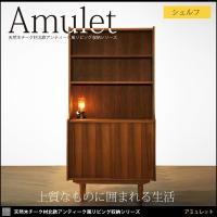 シェルフ 収納 収納家具 イケア IKEA  ニトリなど北欧家具好きに人気ランキング AMULET ...