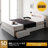 ベッド セミダブルベッド 収納ベッド 収納付きベッド イケア IKEA 北欧家具好きに 人気ランキン...