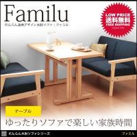 センターテーブル コーヒーテーブル ダイニングテーブル 北欧家具 イケア IKEA好きに人気ランキン...
