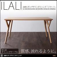 テーブル ダイニングテーブル ダイニング イケア IKEA ニトリ 北欧家具好きに人気 ILALI ...