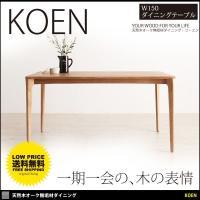テーブル ダイニングテーブル ダイニング イケア IKEA ニトリ 北欧家具好きに人気 KOEN コ...
